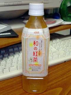 yuzucha.JPG
